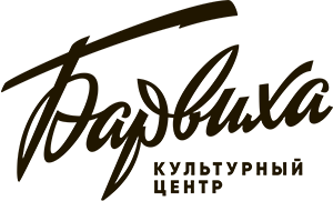 Логотип КЦ Барвиха